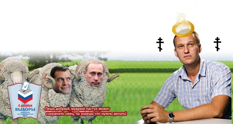 Фотожаба на Путина 5