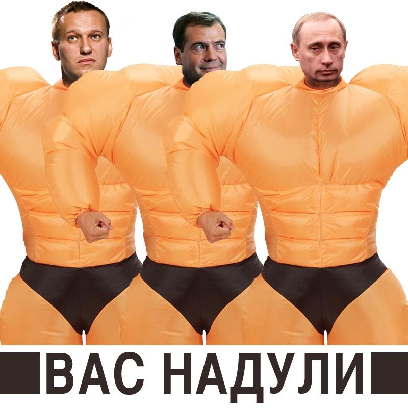 Фотожаба на Путина 11