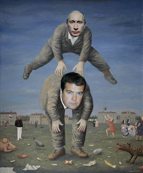 Фотожаба на Медведева 3