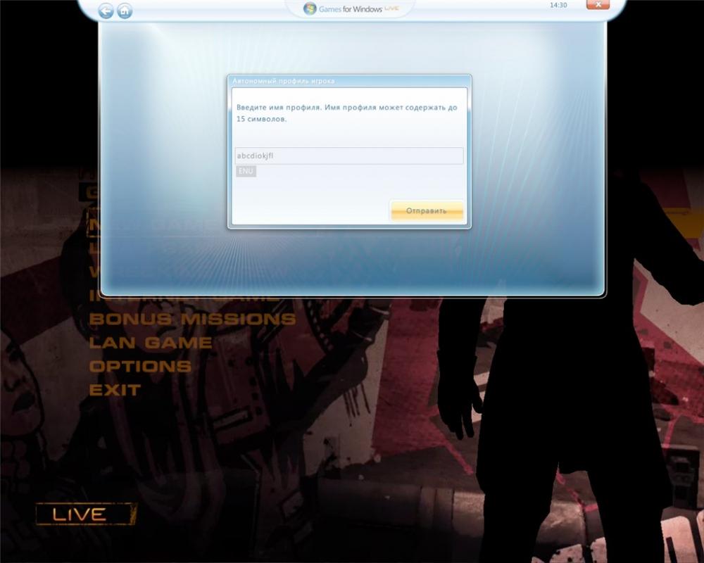 Как создать автономный профиль в Games for Windows - LIVE 3