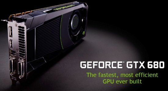 GeForce GTX 680 цена 2