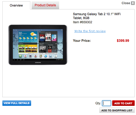 Samsung Galaxy Tab 2 цена