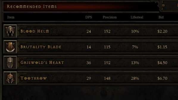 Как работает аукцион Diablo 3 в европе