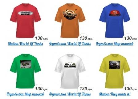 футболки World of Tanks