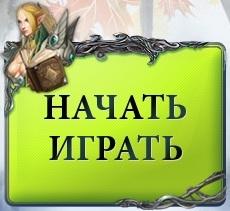 компьютерные онлайн игры бесплатно