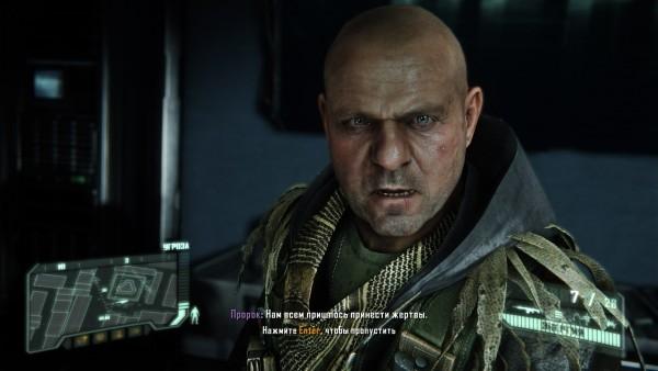 Сохранения для Crysis 3