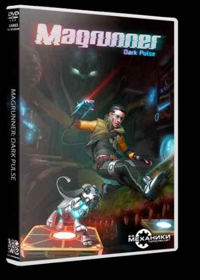 Magrunner Dark Pulse прохождение и видео