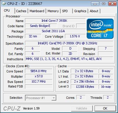 разгон Core i7-3930K 2