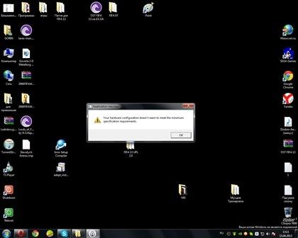 Почему не запускается игра на windows 8